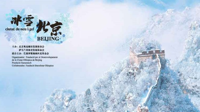 City of snow and ice. Beijing