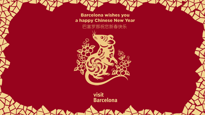Chinese new year in Barcelona